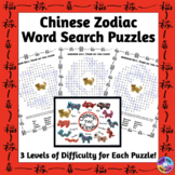Chinese New Year Word Search Puzzles about the Chinese Zodiac