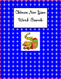 Chinese New Year Word Search - Primary & Intermediate