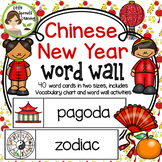Chinese New Year Word Wall (includes word list and word wa