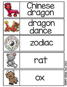 Chinese New Year Word Wall (includes word list and word wall activities)