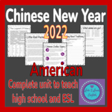 Chinese New Year Worksheet Pack- ELA, ESL, EFL