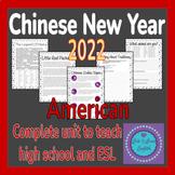 Chinese New Year 2019 Worksheet Pack- ELA, ESL, EFL