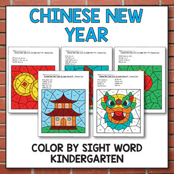Chinese New Year Worksheets - Chinese New Year Dragon | TpT