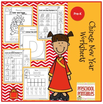 "Chinese New Year Worksheets ""No Prep"""