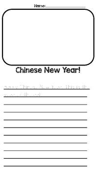 Chinese New Year Writing!