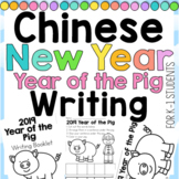 Chinese New Year Writing Activities 2019 Year of the Pig K-1