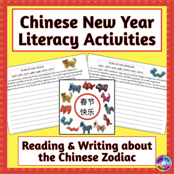 Chinese New Year and Chinese Zodiac Writing and Reading Activities