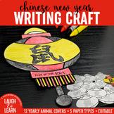 Chinese New Year Writing Craft