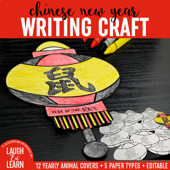Chinese New Year Writing Craftivity