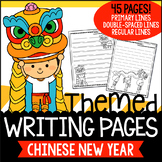 Chinese New Year Writing Paper