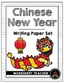 Chinese New Year Writing Paper Set