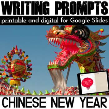 Chinese New Year Writing Prompts {30 cards}