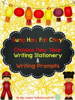 Chinese New Year Writing