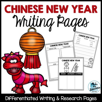Chinese New Year Writing and Research Pages