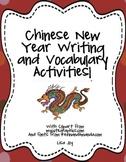 Chinese New Year Writing and Vocabulary Activities!