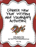 Chinese New Year Writing and Vocabulary Activities!