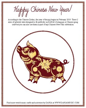 Chinese New Year – Year Of The Pig Artwork