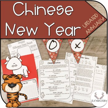Chinese New Year - Year of the Dog