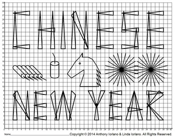 Chinese New Year, Year of the Horse, Mystery Drawing