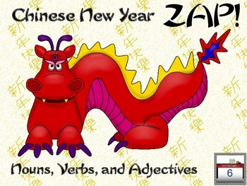 Chinese New Year ZAP!  Noun, Verb, or Adjective?
