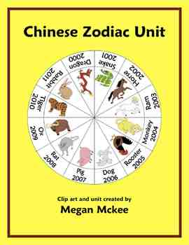 Chinese New Year-Zodiac Animal Activities and Worksheets