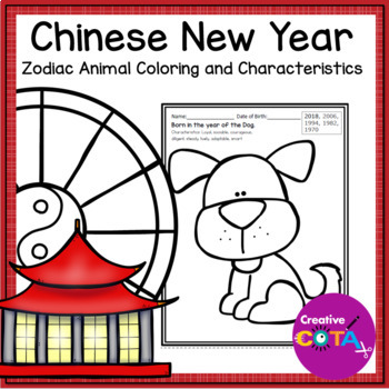 Chinese New Year Zodiac Animal Coloring Pages