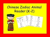 Chinese New Year: Zodiac Animal Reader