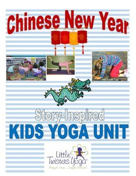 Chinese New Year/Zodiac Animal Themed Kids Yoga Unit--Print or Electronic