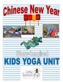 Chinese New Year/Zodiac Animal Themed Kids Yoga Unit--Prin