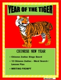 Chinese New Year Zodiac Animals- BINGO- The Year of the Pig -Writing Prompt