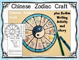 Chinese New Year Zodiac Craft and Writing Activity