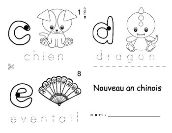 Chinese New Year / Nouvel an chinois FRENCH Workbook