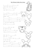 Chinese New Year Zodiac Race (Song, Story, Script, & Printables)