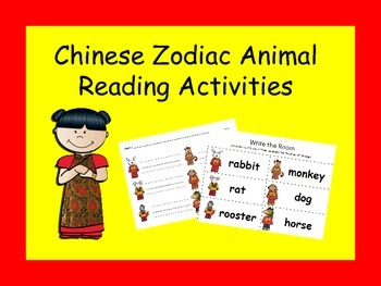 Chinese New Year: Zodiac Reading Activities (K-2)