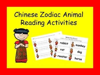 Chinese New Year: Zodiac Reading Activities (K-2)