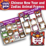 Chinese New Year and Zodiac Animal Frames Clipart Bundle