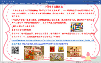 Chinese New Year board game English version