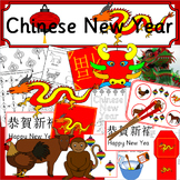 Chinese New Year bumper display and activity pack- 2019- Year of the Pig