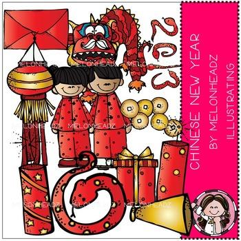 Melonheadz: Chinese New Year clip art - COMBO PACK