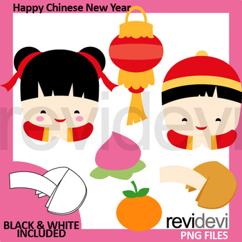 Chinese New Year clip art bundle