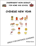 Chinese New Year, distance learning, literacy (#1308)