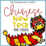 PreK/Kindergarten Chinese New Year