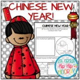 Chinese New Year for the Primary Student
