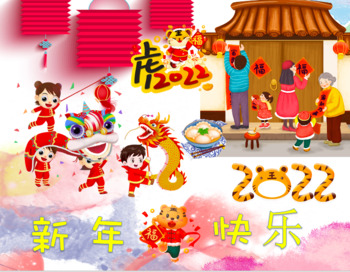 Chinese New Year lanterns 中国新年灯笼制作材料