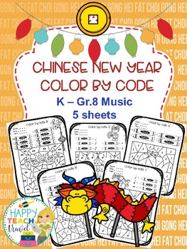 Chinese New Year music color by code