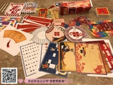 Chinese New Year mysterious detective activity bundle  Man