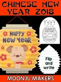 Chinese New Year of the Dog - Moonju Makers, Activity, Writing, Craft, 2018