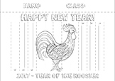 Chinese New Year or Tet - Year of the Rooster - Lantern