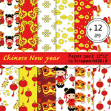 Chinese New Year paper pack