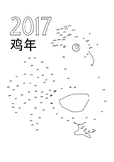 Chinese New Year rooster dot to dot